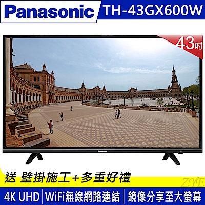 [無卡分期-12期]Panasonic國際43吋4K連網液晶+視訊盒TH-43GX600W