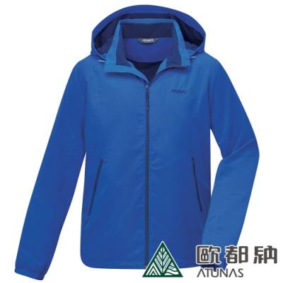 【ATUNAS 歐都納】男款天鵝絨刷毛保暖連帽外套A1GA1903M亮藍