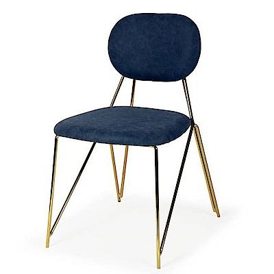 AT HOME-英式輕奢華鐵藝深藍布餐椅(47*56*81cm)愛麗絲