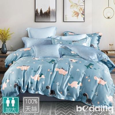 BEDDING-100%天絲萊賽爾-加大薄床包+鋪棉兩用被套四件組-多款任選