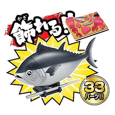 【MEGAHOUSE】日版 益智桌遊 買一整條魚! 金槍魚趣味拼圖