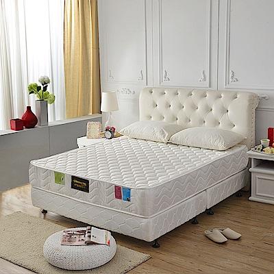 MG珍寶-頂級加厚抗菌防潑水-側邊強化輔助獨立筒床墊-雙人5尺-本月限定