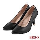 BESO 低調格紋 時尚格紋壓紋跟鞋~黑