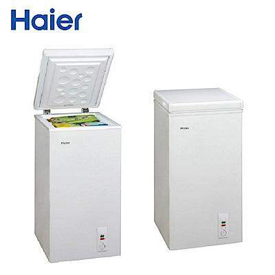 Haier 海爾 66公升上掀密閉冷凍櫃HCF-66