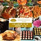 (台北文華東方酒店)文華Cafe晚間自助式饗吃吧及週末半自助式鮮吃吧(2張)