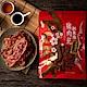 #新東陽 原味薄片豬肉乾(170g) product thumbnail 1