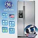 GE美國奇異 702L 定頻對開2門電冰箱 GSS23HSSS 不鏽鋼