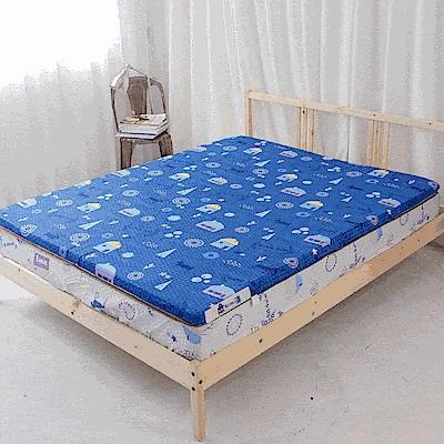 米夢家居-夢想家園-冬夏兩用100%精梳純棉+紙纖蓆面5cm床墊專用布套-單人3尺-深夢藍