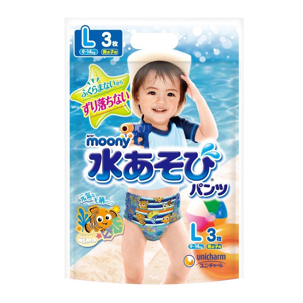 滿意寶寶 日本MOONY 玩水褲/游泳尿布 男(L) 3片/包