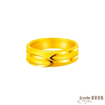 J code真愛密碼金飾 相遇彼此黃金男戒指
