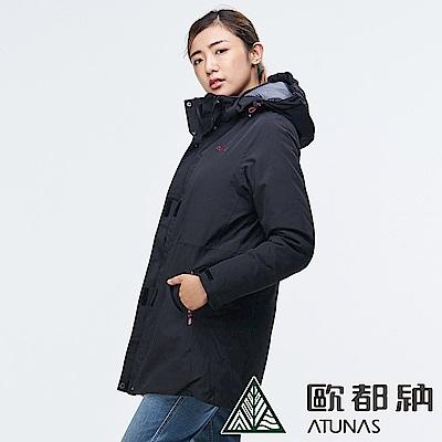 【ATUNAS 歐都納】女款中長版單件式科技纖維防水防風外套(A1-G1838W黑)
