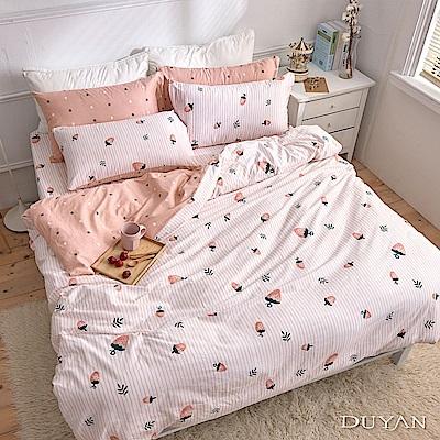 DUYAN竹漾-100%精梳純棉-雙人加大四件式舖棉兩用被床包組-戀上莓好 台灣製