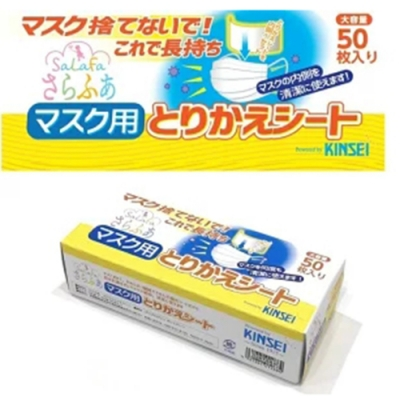 日本製 高知縣金星製紙 拋棄式親膚不織布口罩墊片(50片/盒)x5