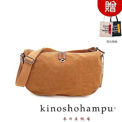 kinoshohampu Weekend系列彎月設計斜背包(大) 駝