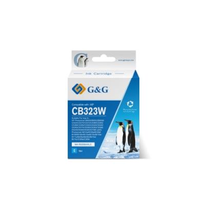 【G&G】for HP CB323WA/564XL 藍色高容量相容墨水匣 /適用 Deskjet 3070a / 3520 / OfficeJet 4610 / 4620