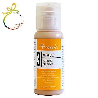 4mula 膚慕蕾 臉部修護系列 水涵養安瓶 (50ml)