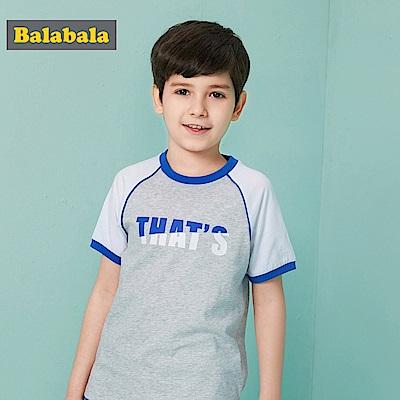 Balabala巴拉巴拉-撞色感交叉線條造型T恤-男(2色)