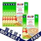 買5送1 HiPP喜寶 - 寶寶有機穀物精 蘋果餅乾口味 250g/6盒