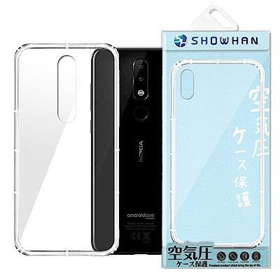 【SHOWHAN】Nokia 5.1 Plus 氣墊防摔抗震空壓殼