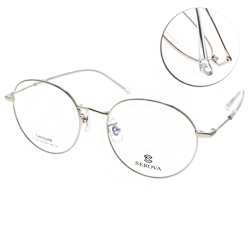 SEROVA眼鏡 周渝民配戴/銀#SL323 C02