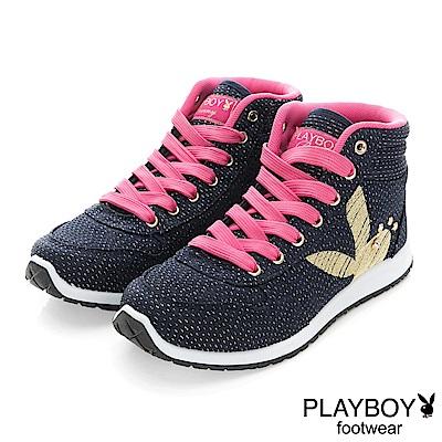 PLAYBOY 玩美風采~亮蔥拼接內增高休閒鞋-藍(女)