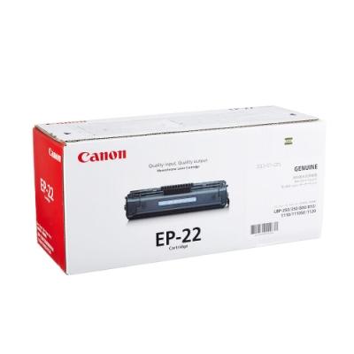 佳能 Canon EP-22 黑色碳粉匣 同HP C4092