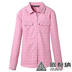 【ATUNAS 歐都納】女款中空纖維保暖長袖格子襯衫A-S1812W粉紅格
