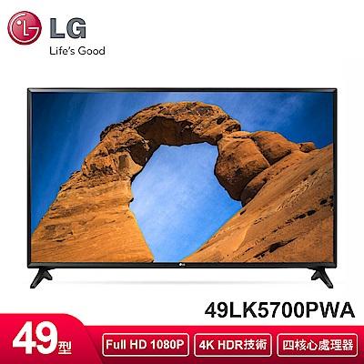 LG樂金 49型 Full HD液晶電視49LK5700PWA