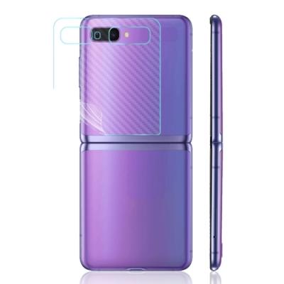 o-one大螢膜PRO 三星SAMSUNG Galaxy Z Flip/Z Flip 5G 滿版全膠上部鏡頭面手機背面保護貼-CARBON款