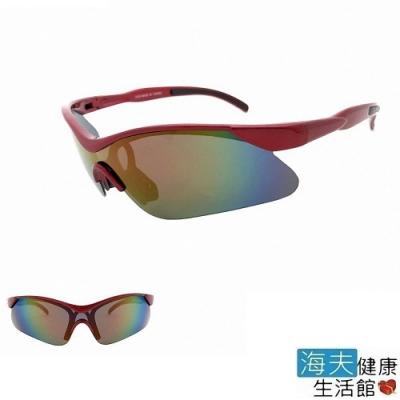 海夫健康生活館 向日葵眼鏡 太陽眼鏡 戶外運動/偏光/UV400/MIT 221529