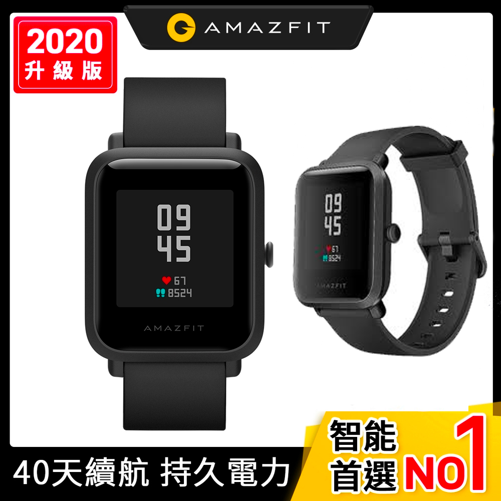Amazfit 華米 2020進階款米動青春版2 BipS智能運動心率手錶(原廠公司貨)