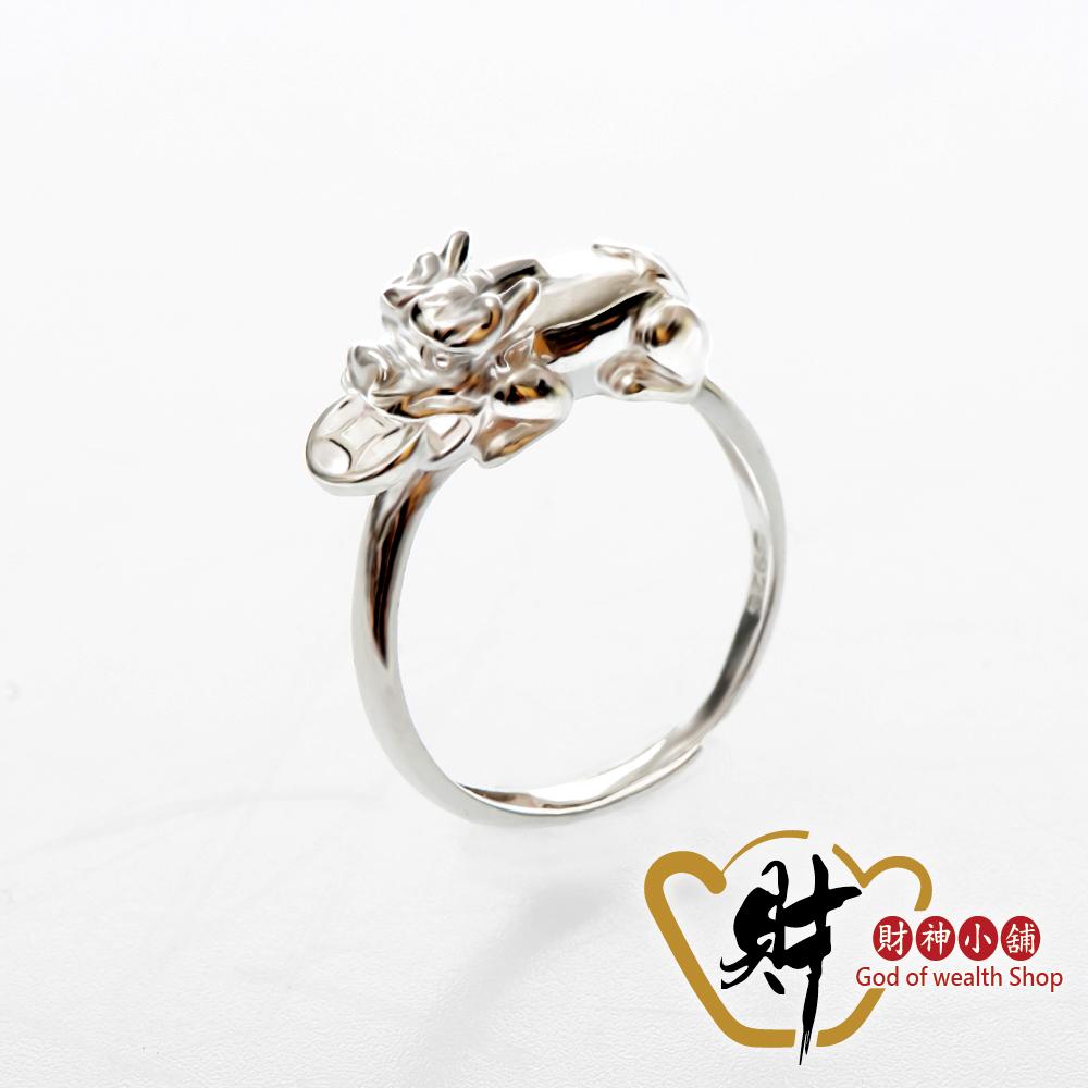 財神小舖 貔貅進財戒指 925純銀 活圍戒 (含開光) RS-008