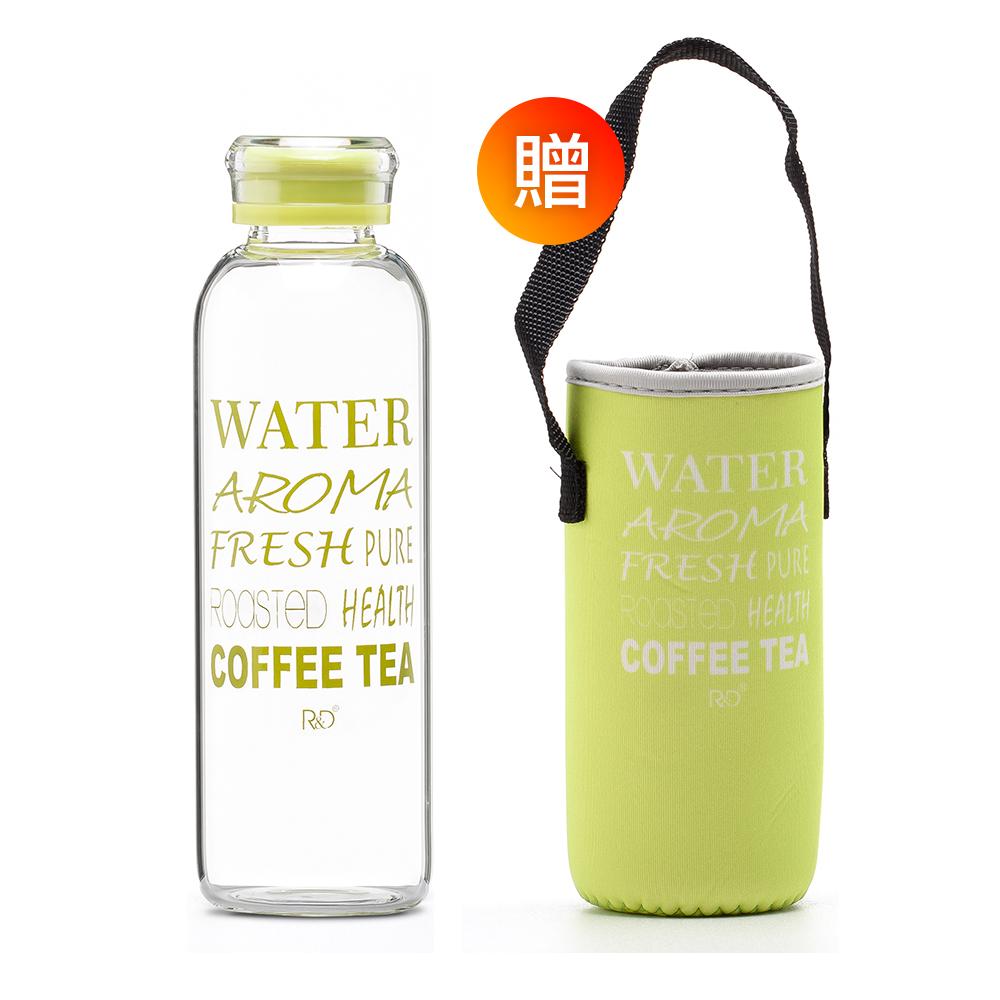 royal duke 時尚塗鴉隨身玻璃水瓶(580ml)-粉綠(贈布套)