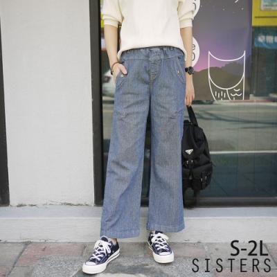 超好穿顯瘦系針織牛仔寬褲(S-2L) SISTERS