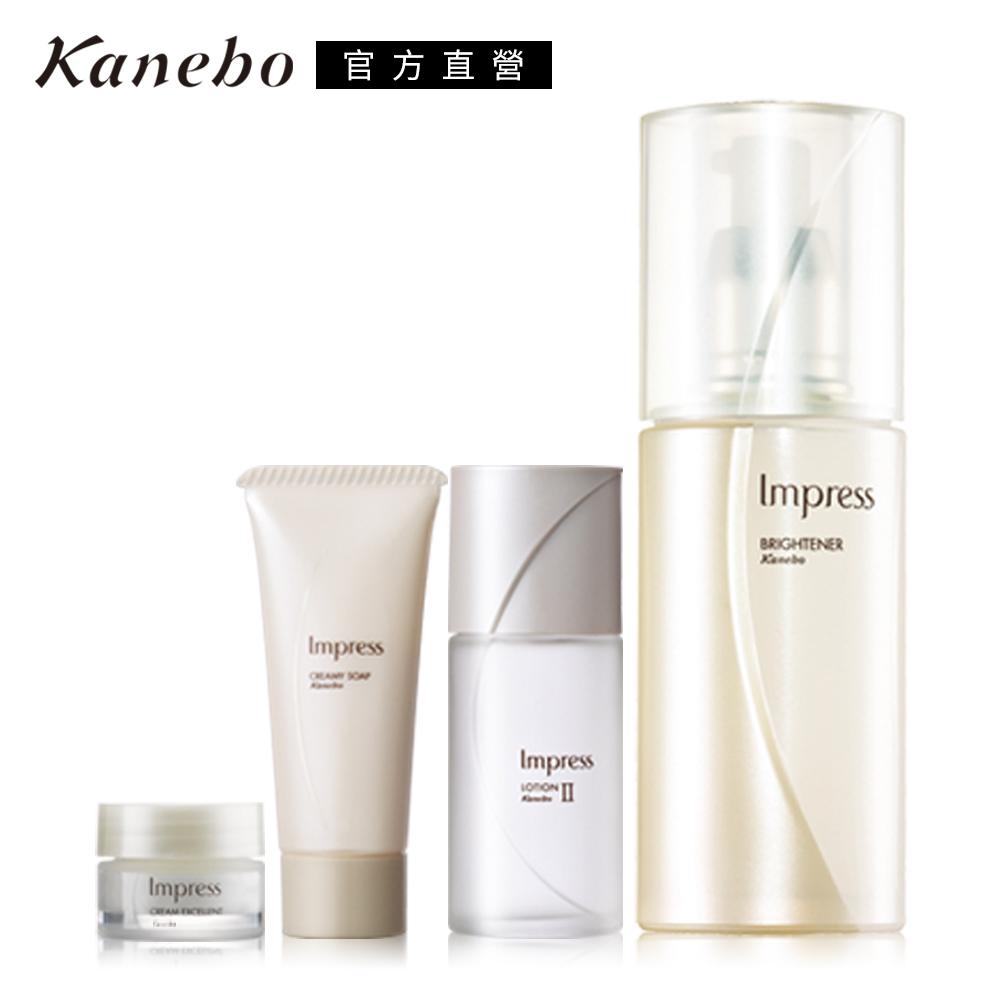 Kanebo 佳麗寶 Impress角質美容液修護保濕組