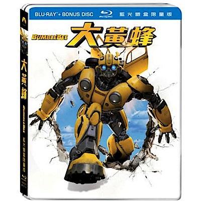 大黃蜂 Bumblebee 單碟鐵盒版  藍光 BD