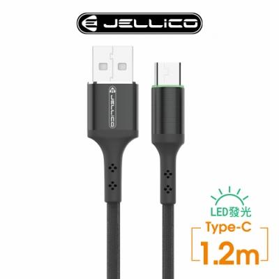 JELLICO LED 發光充電傳輸線TypeC/JEC-KDS70-BKC