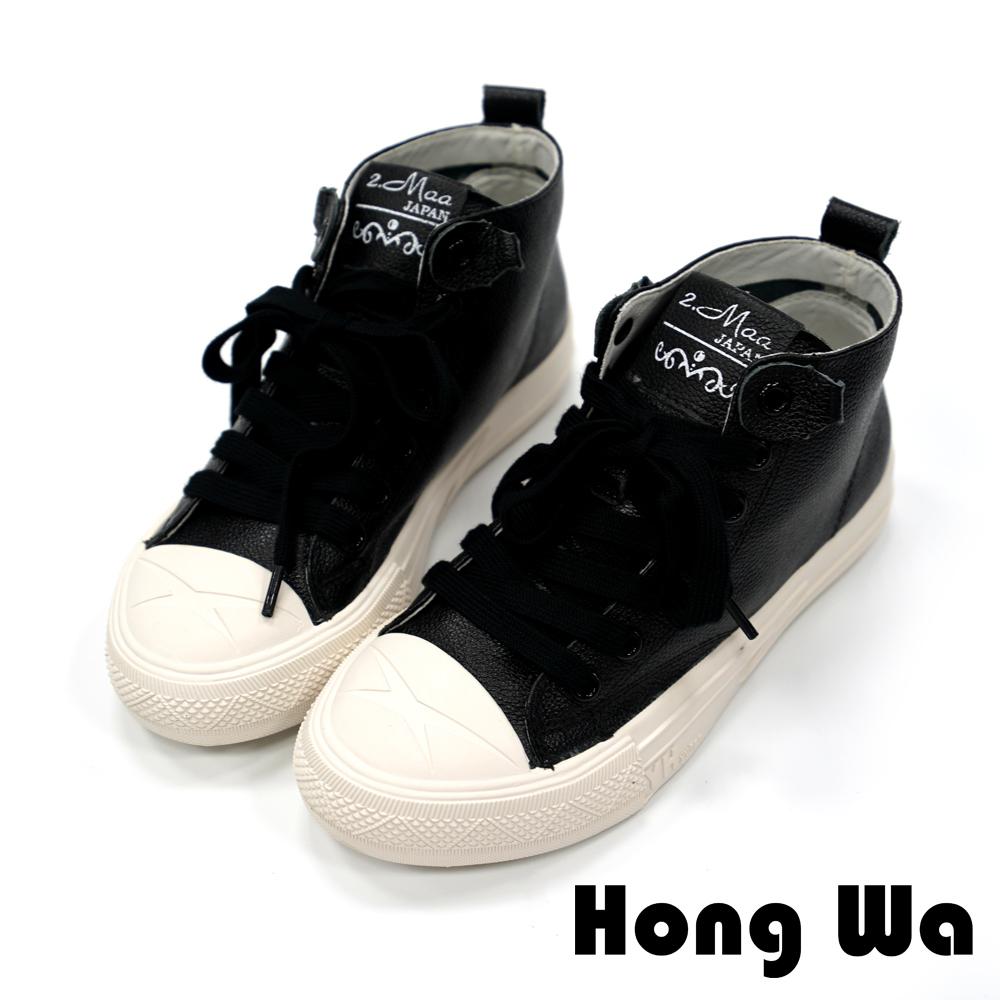 2.Maa - 時尚鍊條綁帶牛皮休閒樂福鞋-黑