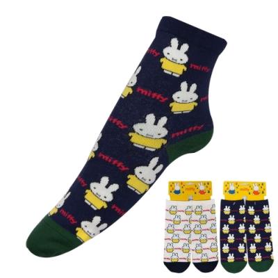 Miffy 米飛 棉質米飛圖案設計短襪/淑女襪~12雙
