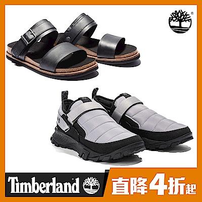 [限時]Timberland男款熱銷拖鞋/休閒鞋(5款任選)