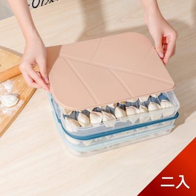 【荷生活】升級版 韓式PP多功能保鮮盒水餃盒 不黏底設計進化版-二入
