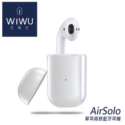 WiWU AirSolo 無線藍牙單耳耳機(右耳式)