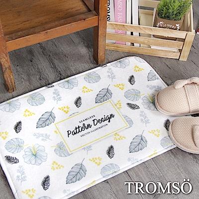 TROMSO 簡單生活超柔軟地墊-M80手繪花葉