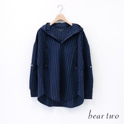 bear two- 連帽條紋上衣 - 藍