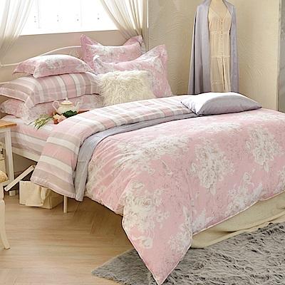 義大利La Belle 薔薇香韻 雙人四件式防蹣抗菌吸濕排汗兩用被床包組