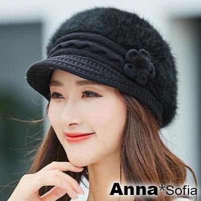 AnnaSofia 立體花蕾兔毛 加厚針織鴨舌貝蕾帽(酷黑系)