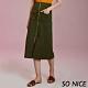 SO NICE個性拉鍊雙口袋窄裙 product thumbnail 1