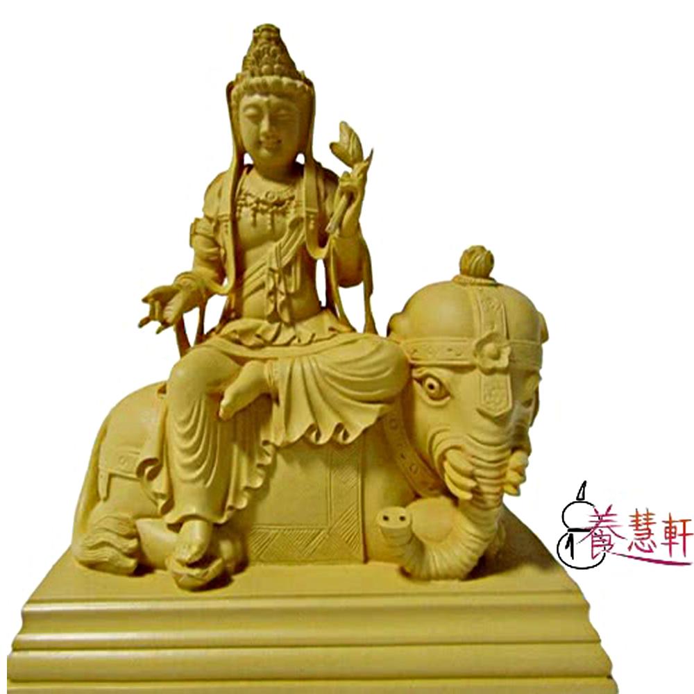 養慧軒 金剛砂陶土精雕佛像  4寸 普賢菩薩(木色)