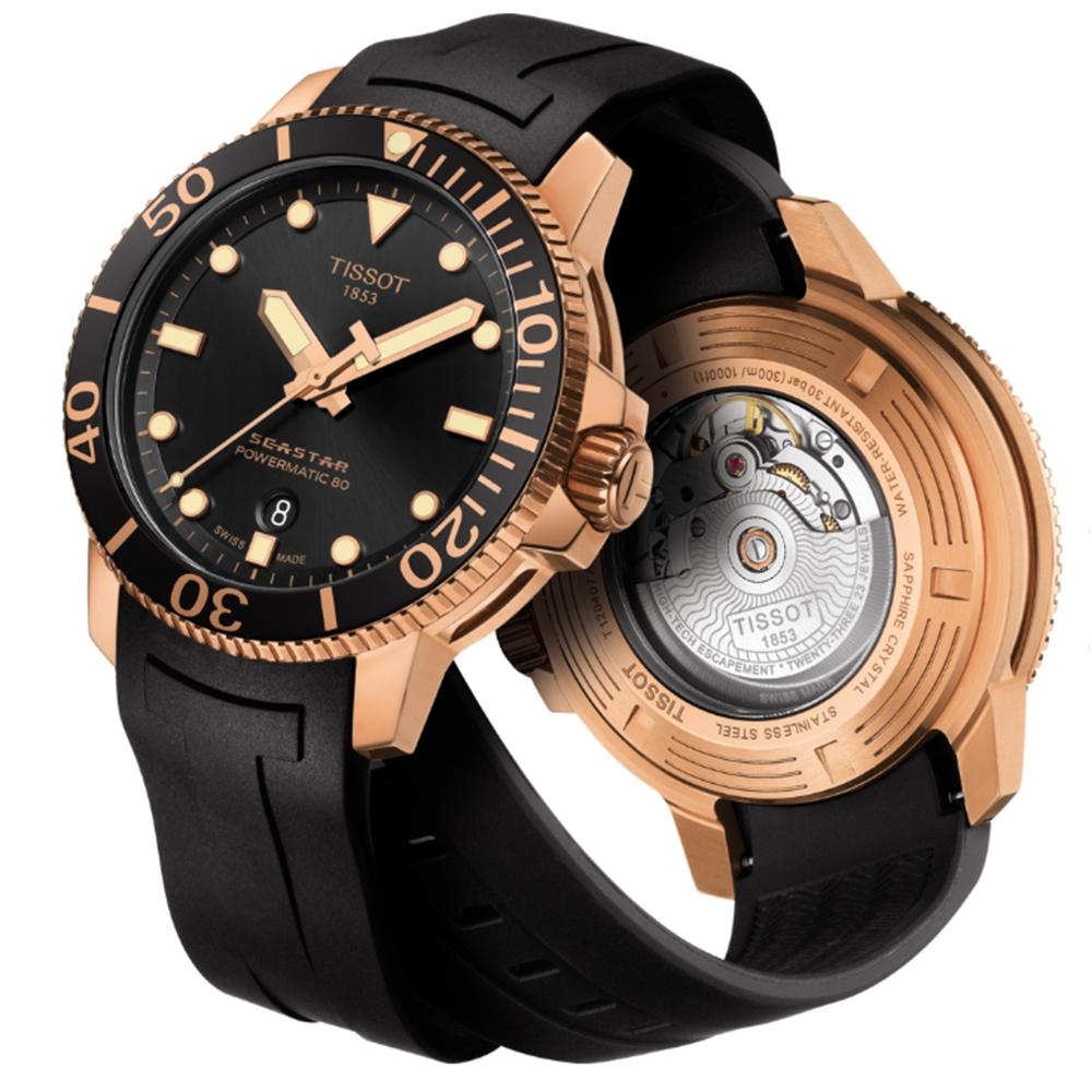 TISSOT 天梭 Seastar 1000 海洋之星300米陶瓷錶潛水錶 T1204073705101