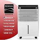 美國楷模Kenmore  23公升大容量除濕機-55550